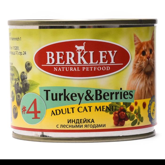 Фото - BERKLEY CAT ADULT #4 Консервы с индейкой и лесными ягодами для взрослых кошек 200г