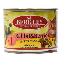 BERKLEY KITTEN #1 Консервы c кроликом и лесными ягодами для котят 200г