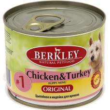 Консервы для щенков BERKLEY PUPPY №1 беззерновые с Цыпленком и Индейкой 200г