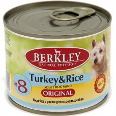 Консервы для взрослых собак BERKLEY ADULT №8 Индейка с Рисом 200г