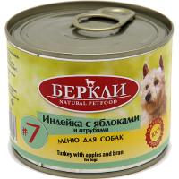 Консервы для собак всех возрастов BERKLEY LOCAL №7 Индейка  с Яблоками и Отрубями