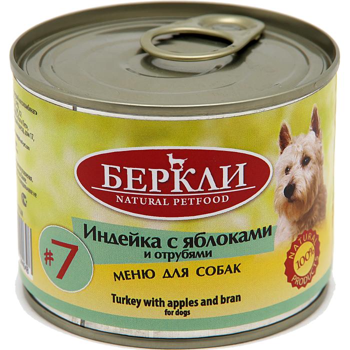 Фото - Консервы для собак всех возрастов BERKLEY LOCAL №7 Индейка  с Яблоками и Отрубями