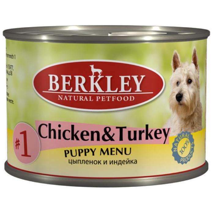 Фото - BERKLEY DOG#1 Цыпленок и Индейка для щенков консервы 200г