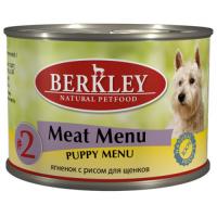 Консервы для щенков BERKLEY PUPPY #2 Ягнёнок с Рисом 200г