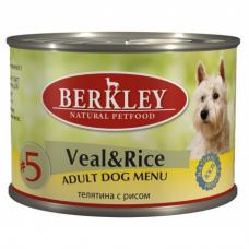 Консервы для собак BERKLEY ADULT #5 Телятина с Рисом 200г