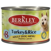 BERKLEY DOG #8 Индейка с Рисом для собак консервы 200г