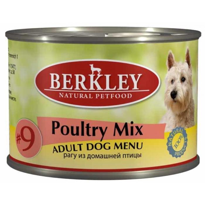 Фото - BERKLEY DOG #9 Рагу из Птицы для собак консервы 200г