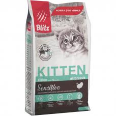 BLITZ Kitten с индейкой для котят, беременных и кормящих кошек