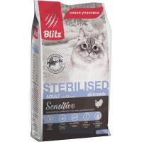BLITZ STERILISED с индейкой для стерилизованных кошек