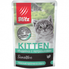 Консервы для котят BLITZ SENSITIVE ИНДЕЙКА С ПОТРОШКАМИ кусочки в соусе пауч 85г