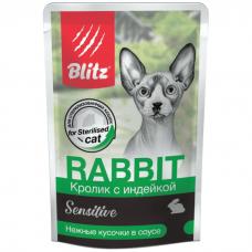 Влажный корм для стерилизованных кошек BLITZ SENSITIVE с кроликом и индейкой кусочки в соусе пауч 85г