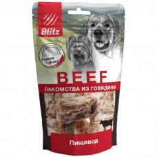 Лакомство для собак сублимированное BLITZ Пищевод 32г