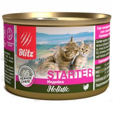Влажный корм для котят BLITZ HOLISTIC Стартер беззерновой с индейкой суфле 200г
