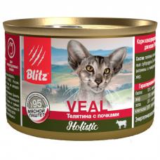 Влажный корм для взрослых кошек BLITZ HOLISTIC ТЕЛЯТИНА С ПОЧКАМИ беззерновой паштет 200г