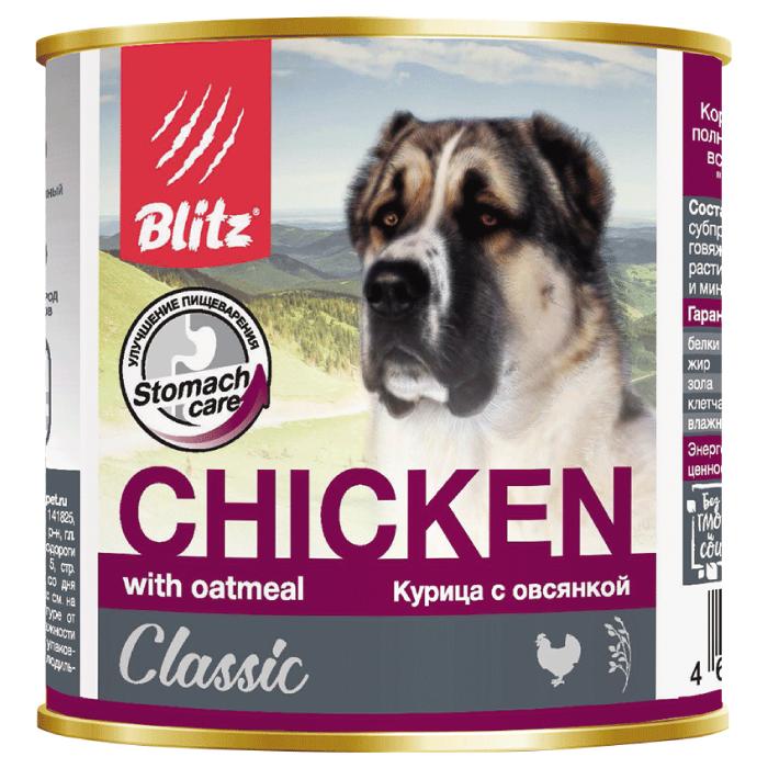 BLITZ КУРИЦА И ОВСЯНКА консервы для собак всех пород и возрастов 750г