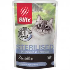 BLITZ ИНДЕЙКА С КЛЮКВОЙ кусочки в соусе для стерилизованных кошек пауч 85г