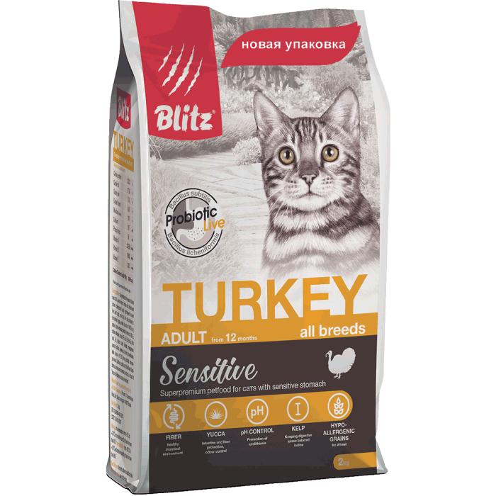 Фото - BLITZ Adult Cats Turkey с индейкой для кошек