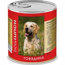 Консервы для взрослых собак DOG LUNCH ГОВЯДИНА В ЖЕЛЕ 750г