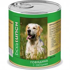 Консервы для взрослых собак DOG LUNCH ГОВЯДИНА С ОВОЩАМИ 750г