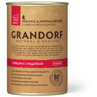 GRANDORF ГОВЯДИНА С ИНДЕЙКОЙ беззерновые консервы для взрослых собак 400г