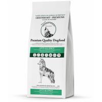 GREENHEART ANTI ALLERGY GLUTEN FREE безглютеновый гипоаллергенный с ягненком для взрослых собак