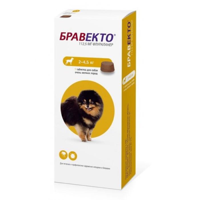Фото - INTERVET БРАВЕКТО жевательная таблетка для собак 2-4.5 кг