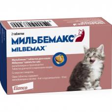 МИЛЬБЕМАКС антигельметик для котят и молодых кошек 2 таблетки