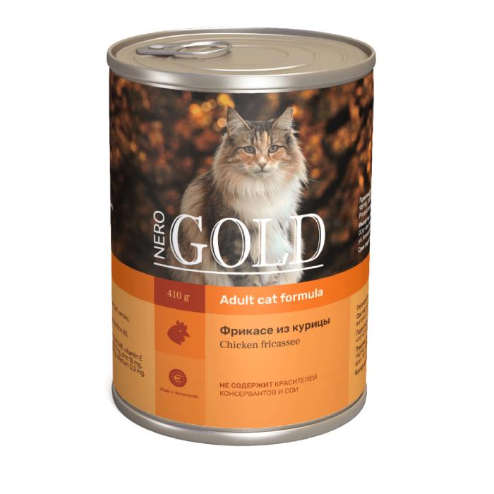 Фото - NERO GOLD CAT ФРИКАССЕ ИЗ КУРИЦЫ кусочки в желе для кошек