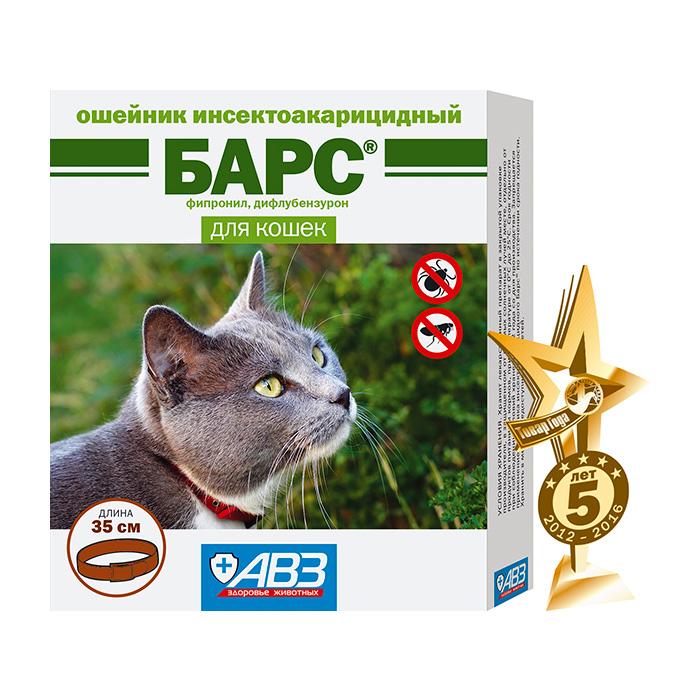 Фото - БАРС ошейник от блох и клещей для кошек