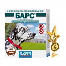 БАРС ошейник от блох и клещей для собак средних пород 50 см