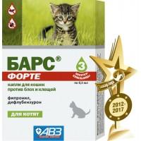 БАРС ФОРТЕ капли для котят против блох и клещей 1 пипетка
