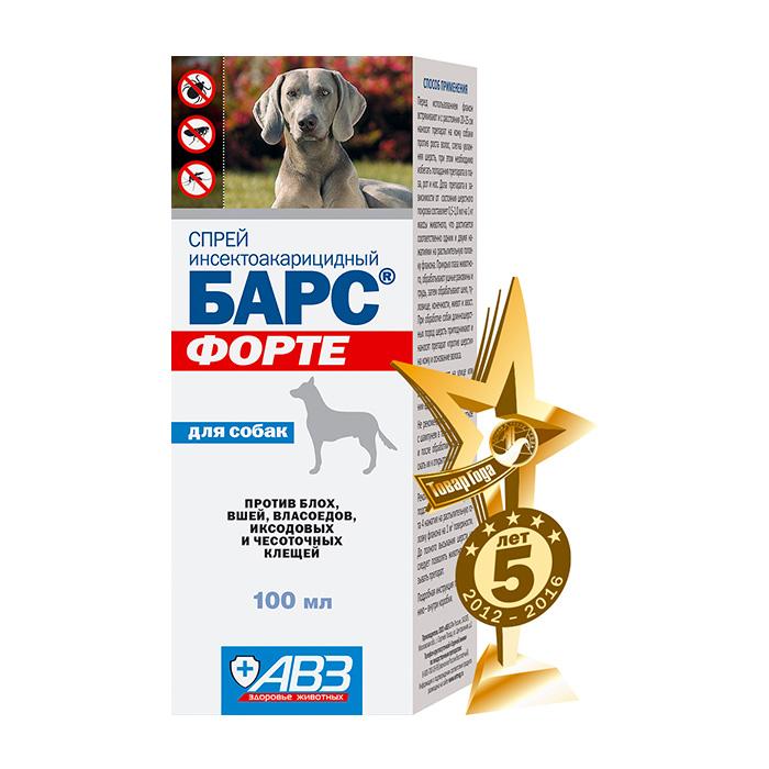 Фото - БАРС ФОРТЕ спрей от блох и клещей для собак 100мл