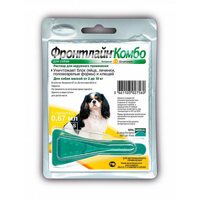 Фото - ФРОНТЛАЙН КОМБО от блох и клещей капли для собак 2-10кг