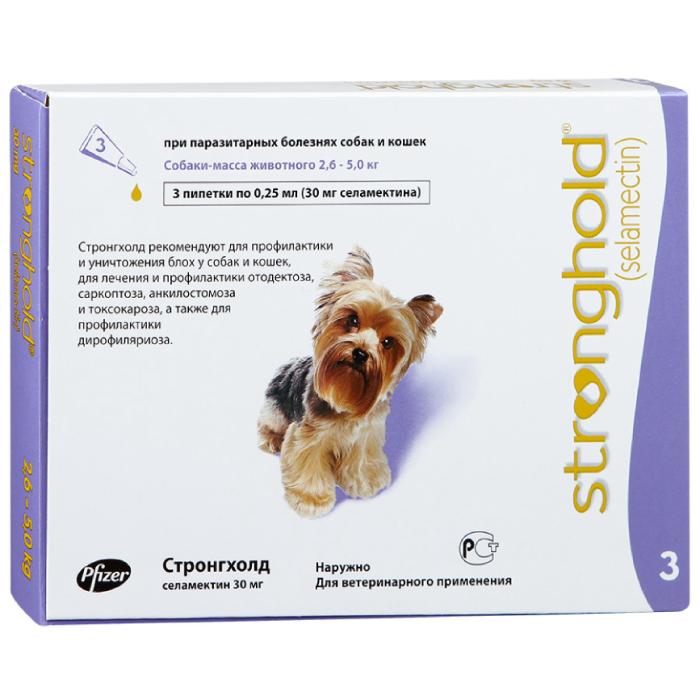 Фото - СТРОНГХОЛД капли от гельминтов, блох и клещей для собак от 2.5 до 5кг  1пипетка