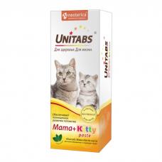 UNITABS MAMA+KITTY витамины для котят, беременных и кормящих кошек паста 120мл