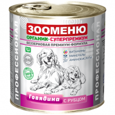 ЗООМЕНЮ-ОРГАНИК ГОВЯДИНА С РУБЦОМ В ЖЕЛЕ беззерновой паштет для собак 750г