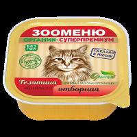 ЗООМЕНЮ-ОРГАНИК ТЕЛЯТИНА консервы для кошек ламистер 100г