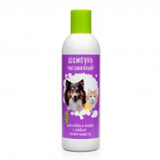 VEDA ВИТАМИННЫЙ шампунь для собак и кошек 220мл